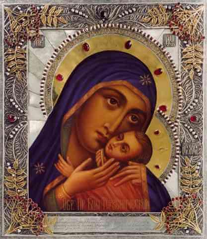 Тервеническая икона Божией Матери