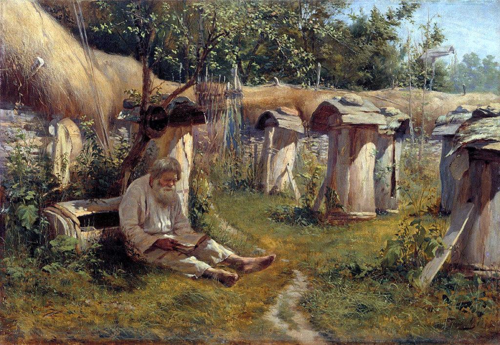 Николай Алексеевич Богатов - Пасечник 1875