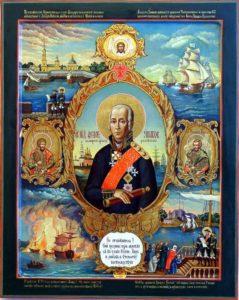 Святой праведный адмирал Феодор Ушаков