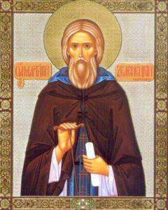 Преподобный Мартирий Зеленецкий. Икона