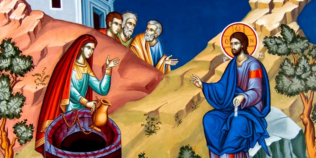 Неделя 5-я о самаряныне