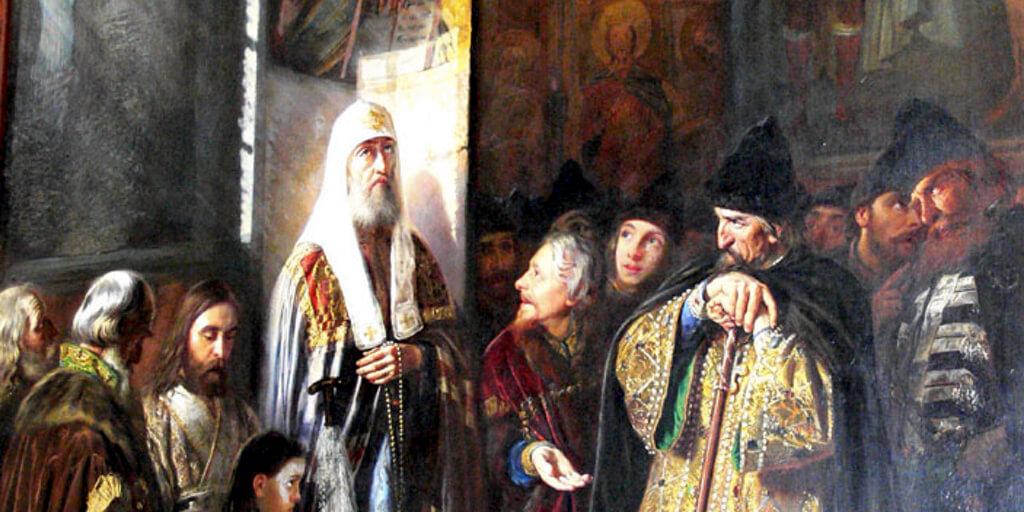 Митрополит Филипп отказывается благословить Иоанна Грозного