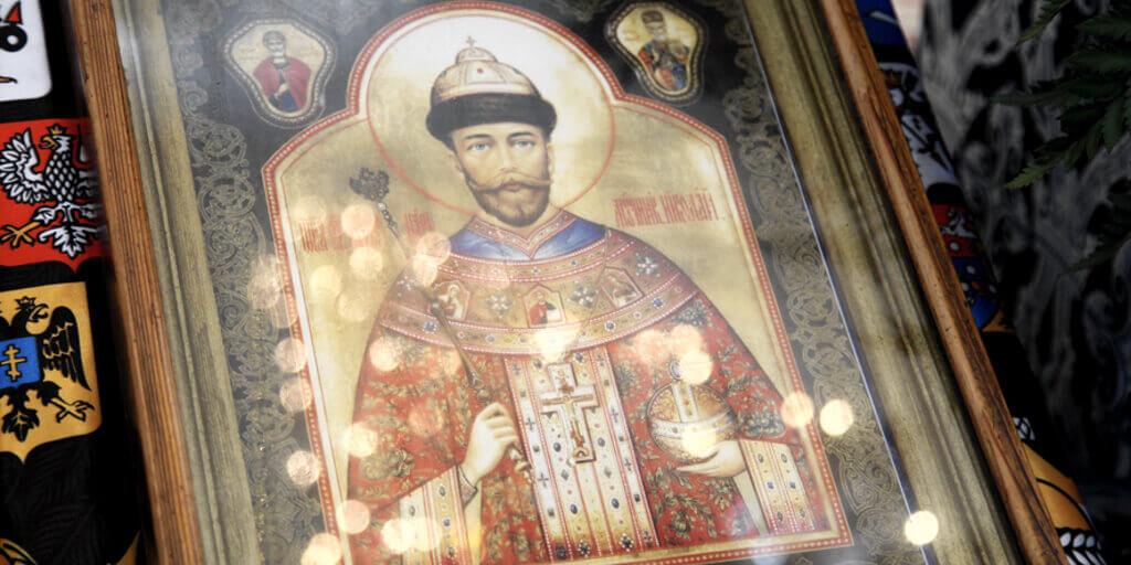 Мироточивая икона царя страстотепрца Николая II