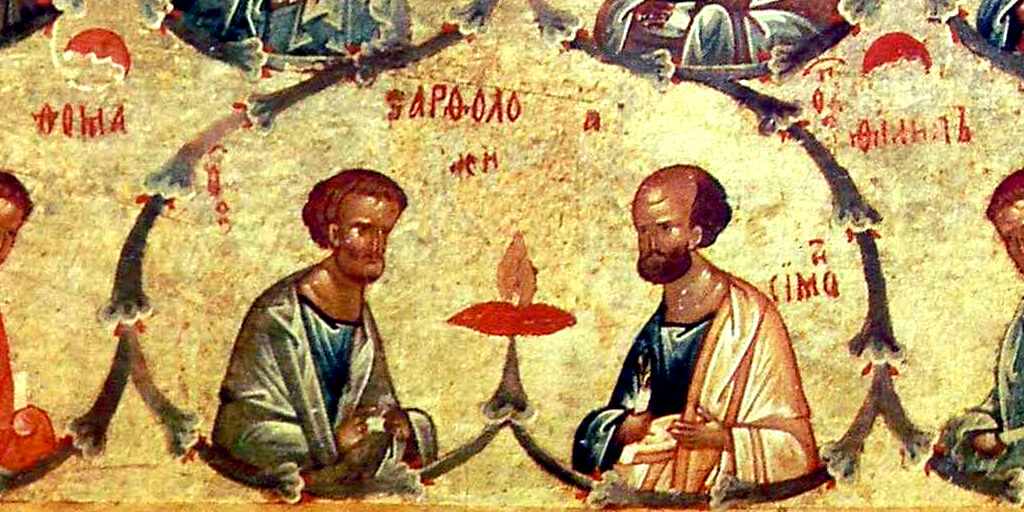 Апостол Варфоломей