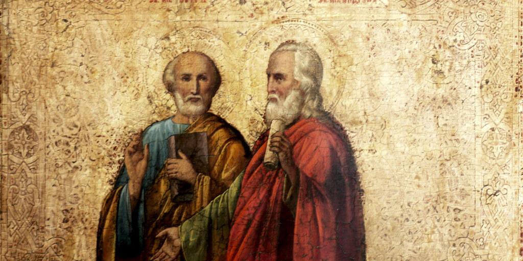 Апостолы Пётр и Андрей