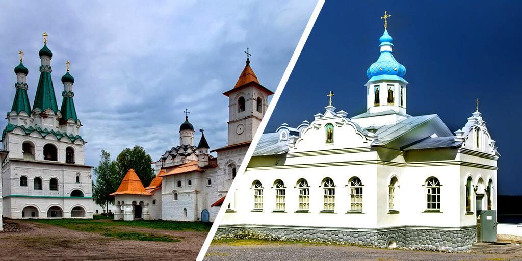 Александро-Свирский монастырь и Покрово-Тервенический монастырь