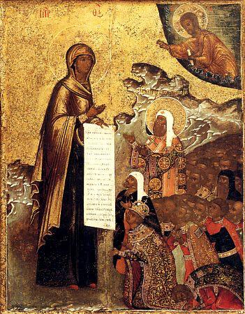Боголюбская икона Божией Матери (список)