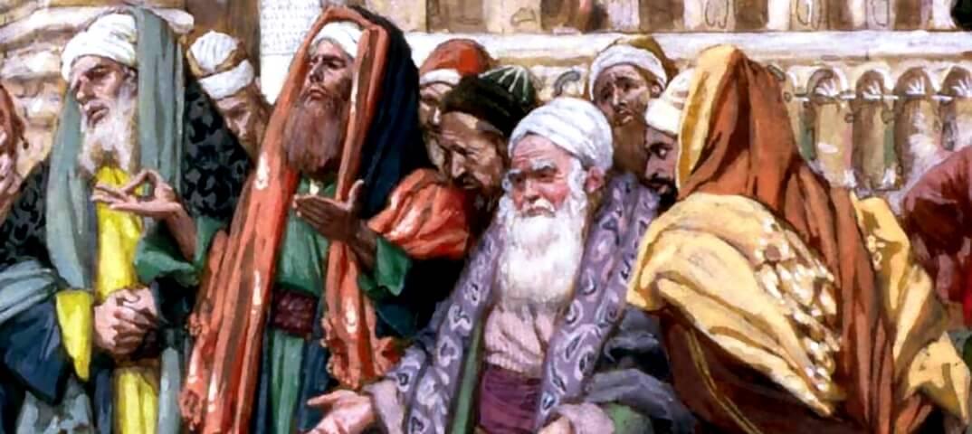 Саддукеи и фарисеи
