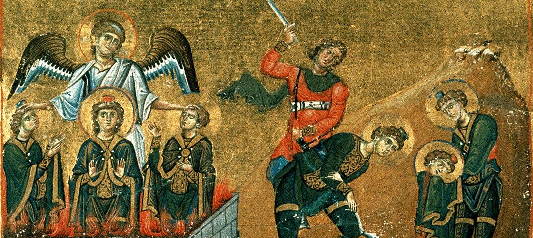 Пророк Даниил и три отрока: Анания, Азария и Мисаил