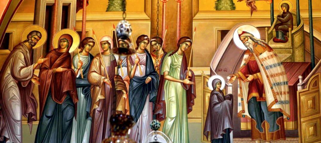 Введение во храм Пресвятой Девы Марии