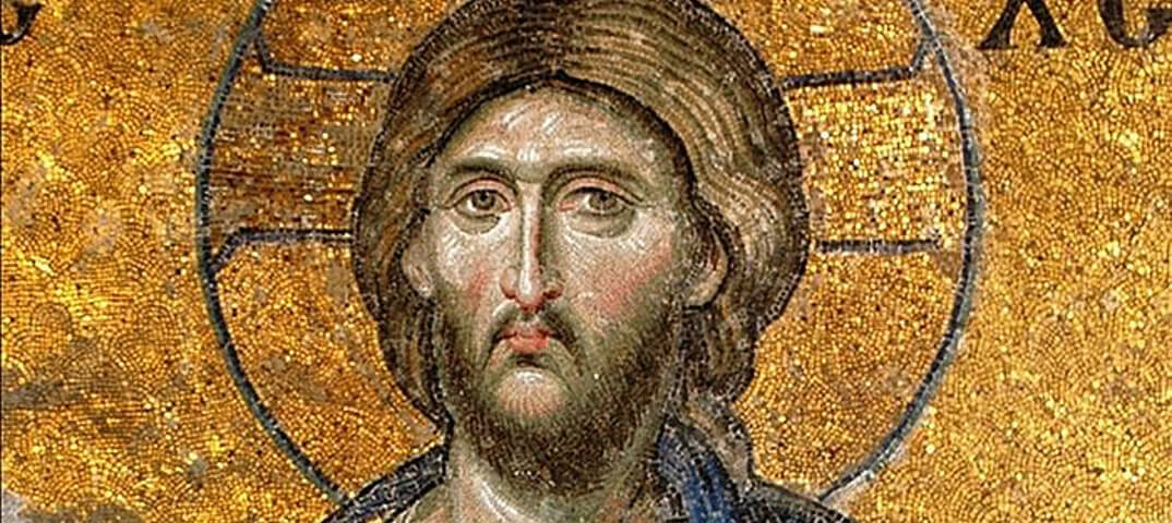 Иисус Назорей