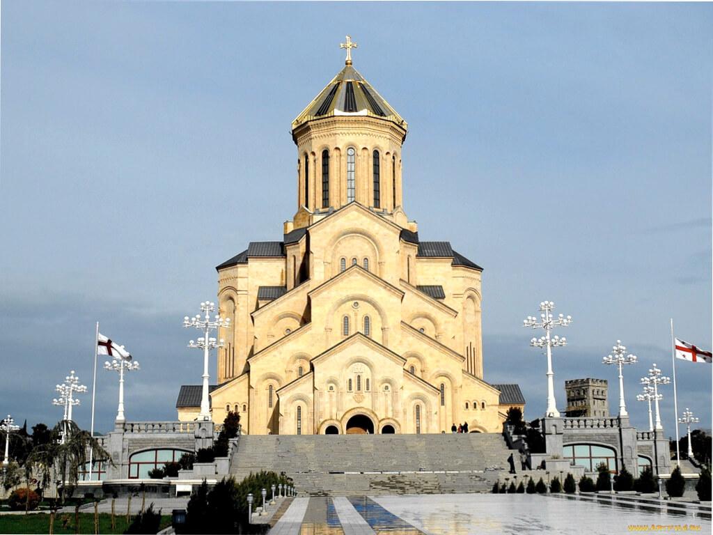 Кафедральный собор Самеба