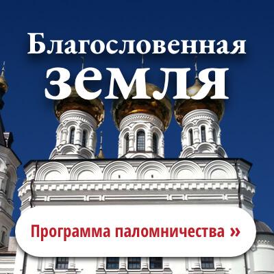 Паломничество в Калязин, Углич, Кашин