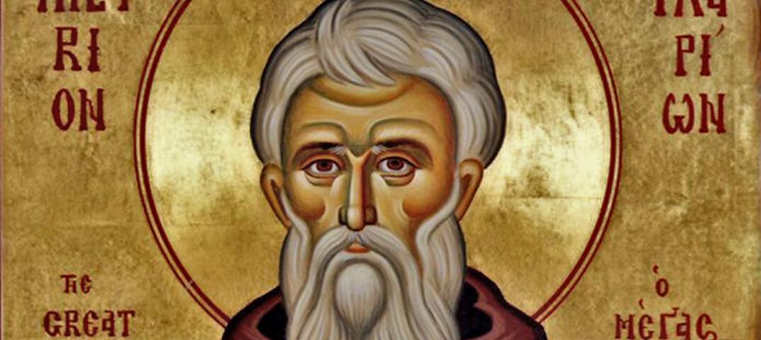 Преподобный Иларион Великий