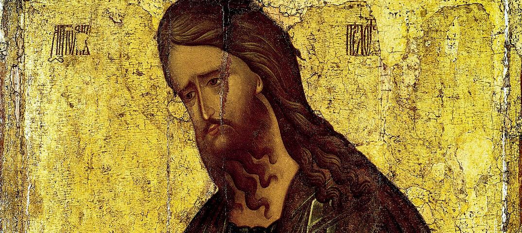 Предтеча Христов и Креститель Иоанн