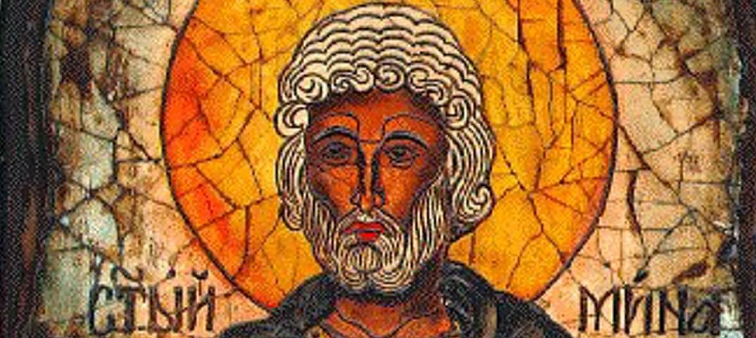 Великомученик Мина Котуанский