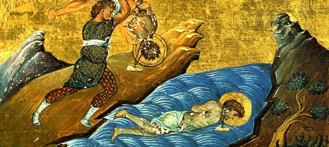 Святые мученики Ермил и Стратоник Белградские