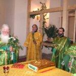 Праздник Святой Троицы 2008